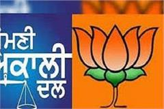 clash between akali bjp relation