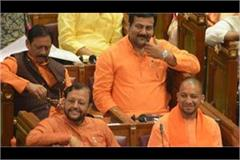 up special session gave reason to smile at bjp