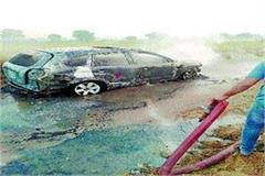 car fire due to short circuit in wiring 2 brothers narrowly survived