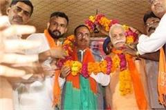 jobs will be rained soon in up dinesh sharma