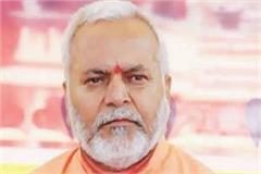 court extended the judicial custody of swami chinmayananda