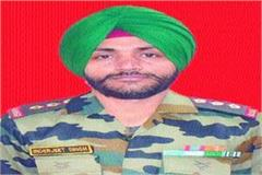 captain indrajit who was ill during patrolling in assam died during treatment