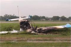 trainee plane crashes in amethi