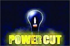 defaulters who do not pay electricity bills will be lighted