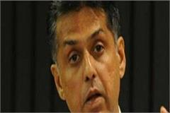 government should pay the fees of devotee of shri kartarpur sahib manish tiwari