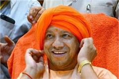 if shri ram wants soon devotees will get good news yogi
