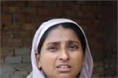 bathinda girl struggling story