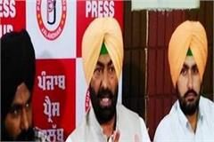 sukhpal khaira speak against bargari case
