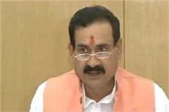 narottam mishra attacks on kamalnath govt