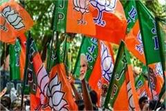 bjp meeting will be held today regarding the mayor ordinance