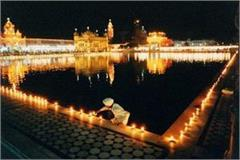 the festival of light of fourth guru shri guru ramdas ji
