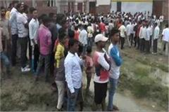 up school manager murder with axe
