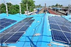 solar panels installed at railway station even after 3 months