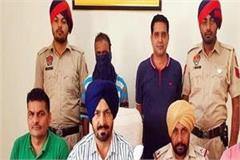 arrested with 4 crore heroin