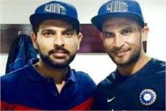 fast bowler ishwar pandey victim of blackmailing