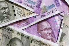 b s f 50 thousand cash snatched from sub inspector