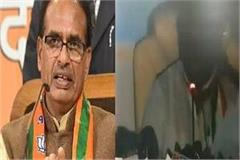 shivraj singh attacks on congress