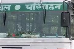 now hrtc buses are becoming a means of earning