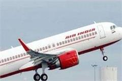 air india will start several new flights from amritsar