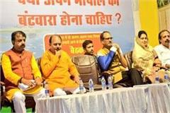shivraj attacks on congress