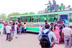 female special buses closed girl students face problems