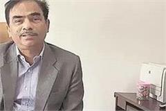 scandal in ayurveda department the uproar continues post of secretary
