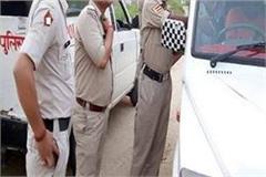 suspicious person seen late night in bathinda high alert