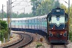 rpf will remain on trains going to bihar guarded made special arrangements