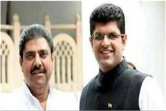 ajay chautala released from tihar participate in dushyant oath ceremony