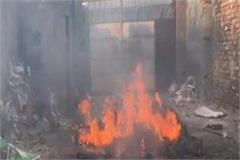 jp trading spreading pollution by burning wires in the open on kotla road