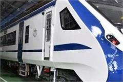 vande bharat express will not stop at pathankot station