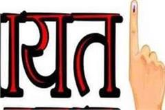 nomination process for panchayat by elections will start tomorrow