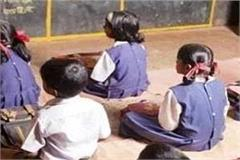 teachers will be given training