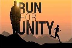 run for unity many programs will be held across the state