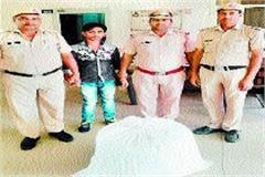 police arrested ganja smuggler