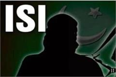 isi will now work against foreign terrorist