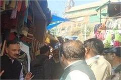 mc ultimatum to shopkeepers
