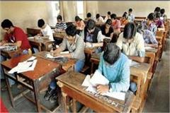 htet exam under tight security in district