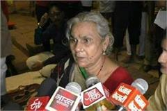 kamlesh s mother got angry on hearing pm s name said modi ji will be where