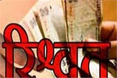 powercom cmd suspends chief engineer in bribery case