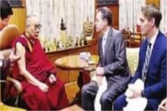 american delegation met dalai lama