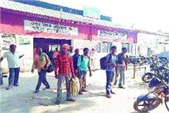 passengers face problems due to cancellation of passenger trains