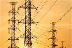 no electricity supply in faridabad officials claimed six months ago