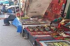 shopkeepers who encroach are no more goods will be confiscated