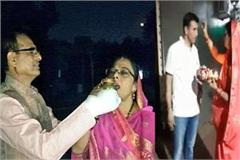 jitu patwari and shivraj celebrated karvachauth