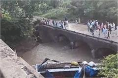 uncontrolled bus fell into river