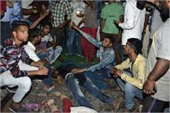 70 people died in amritsar on dussehra captain did not feel pain