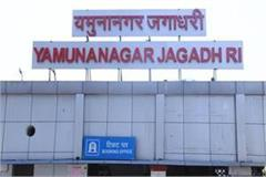 who threatened to blow up the station investigation continues gurjar