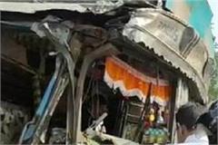 dangerous accident in jawalamukhi