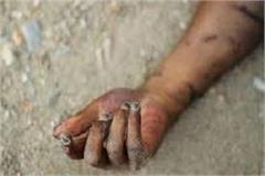 dead body found in a rotten state